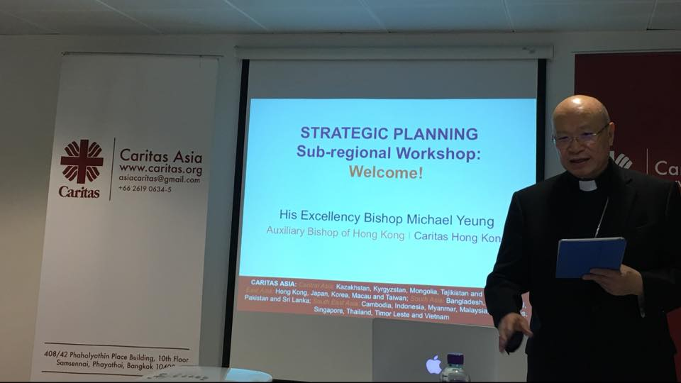 East Asia Sub-regional Strategic Planning Workshop